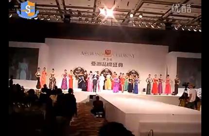 第五届亚洲品牌小姐大赛香港获奖