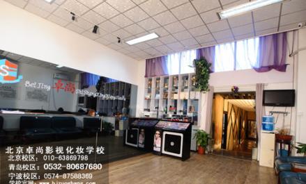 北京教学部