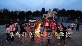 11届卓尚影视化妆学校新生春季拓展训练