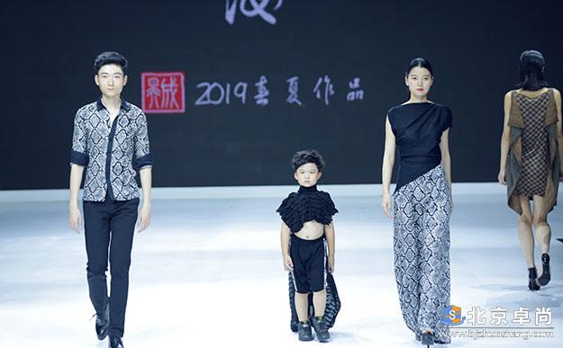 北京卓尚助力北京时装周之梦山海精彩秀场