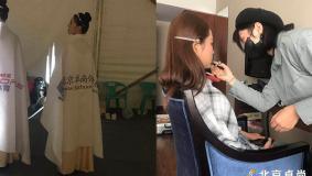 北京哪里有学化妆专业的技术培训学校?
