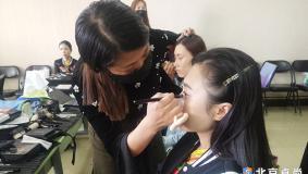 北京化妆学校从好莱坞模式来帮你解读化妆就业