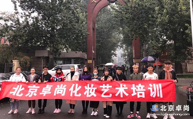 北京卓尚《茅以升》北京站实践合影