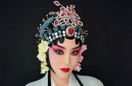戏曲妆容视频教程:青衣妆面造型