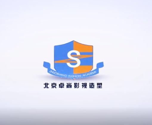 北京卓尚化妆培训学校时尚化妆班课堂花絮